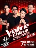 中国好声音 第三季