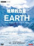 bbc之地球的力量