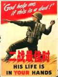 二战最佳时